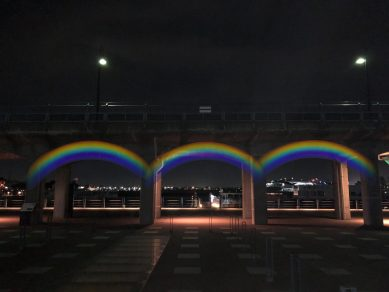 12_RAINBOW-TRIPLE-BRIDGES-1653x1240