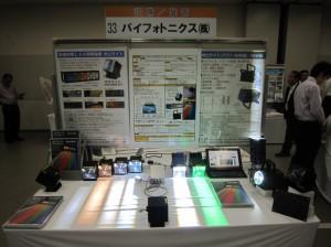 exhibition_20130919-4
